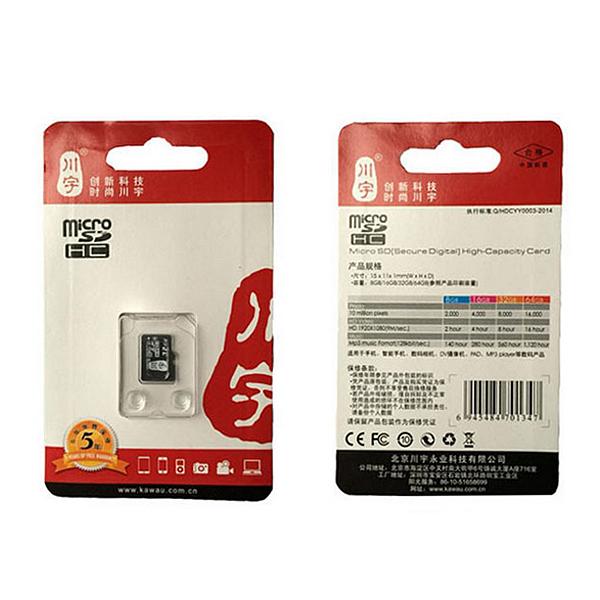 16GB Class 10 Micro SD Card